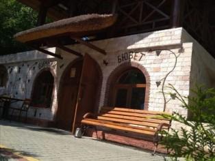 Отель «Эко Термал»