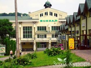 Вокзал Моршина