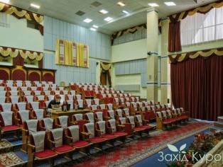Конференц зал №1
