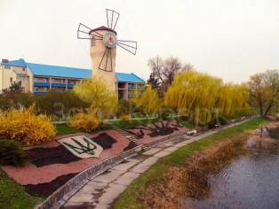 Отдых в Миргороде.  Санаторий Хорол