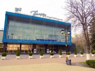 Отдых в Миргороде. Палац Культуры