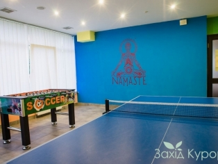otel-reikartz-polyana_sport_1