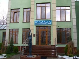 Отель Юрмала