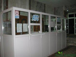 АТС, регистратура