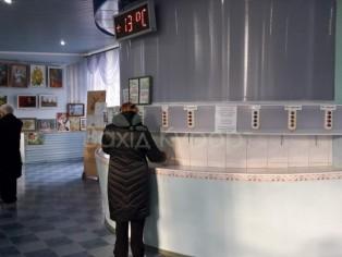 Бювет в санатории им. Горького