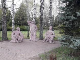Санаторий им. Гоголя г. Миргород