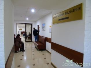 """Санаторий """"Кришталеве Джерело"""" - Диагностическое отделение"""