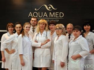 """Медицинский центр """"AQUA MED"""""""