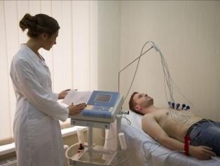 Медикал-СПА центр «Аква Мед»