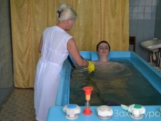 """Санаторий """"Поляна"""" - лечебные ванны"""