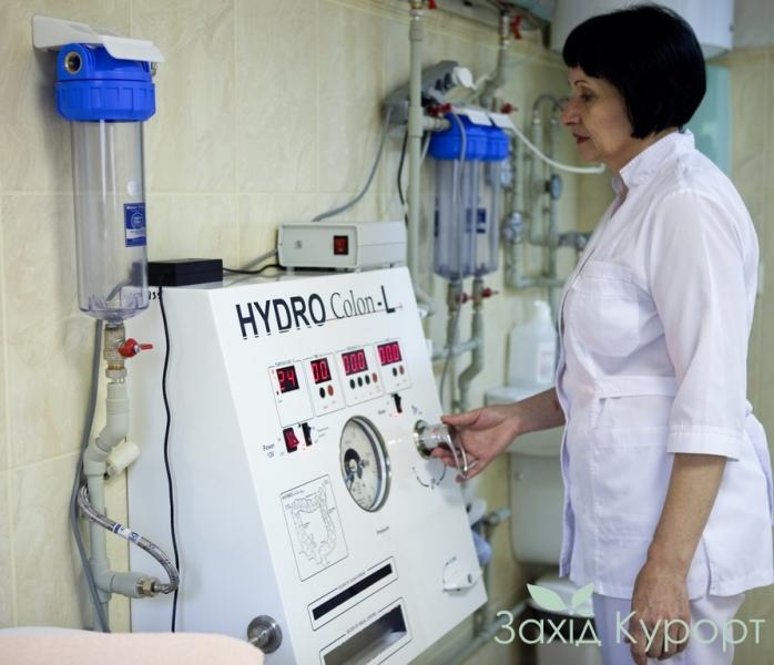 Купить гидроколонотерапия