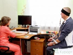 sanatoriy_uzniy_bug_hmelnik_lecheniye_19