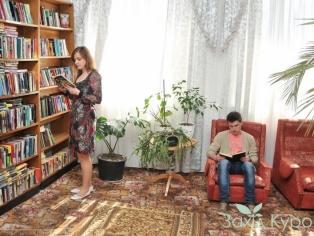 Санаторий МЦР Железнодорожников - библиотека