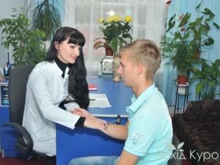 Санаторий МЦР Железнодорожников - Лечебные процедуры