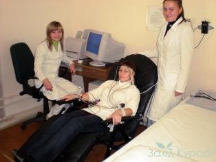 Курортная поликлиника №2