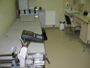 Медикал-СПА Центр «Авель»