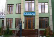 Отель «Юрмала»
