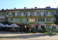 Отель «Парк» Моршин