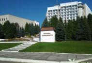 Санаторий «Жемчужина Прикарпатья» г.Трускавец