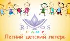 Летний детский лагерь «Rixos Camp»