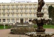 Санаторий «Мраморный Дворец» г.Моршин