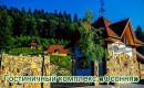 Гостиничный комплекс «Осоння» — прикоснитесь к живой природе Карпат…