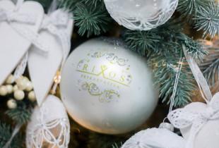 Новый 2018 год в отеле «Риксос»