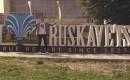 Видео обзор Трускавца от Blog 360