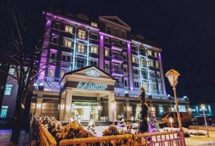 Отель «Алькор»