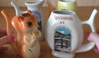 Сувениры из города Трускавец. Видео обзор