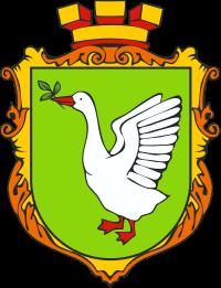 Герб Трускавца