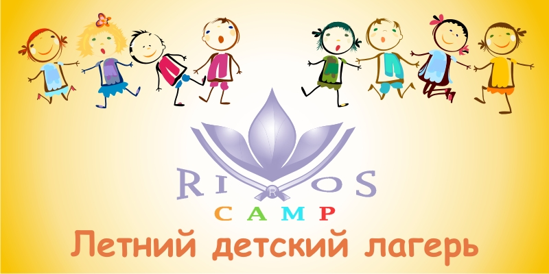 rixos camp