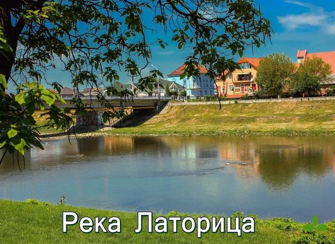Река Латорица в Мукачево