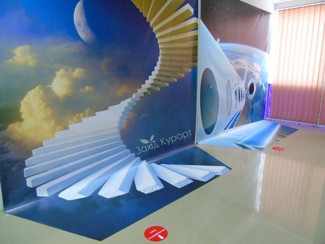 3D фотозона Арт-мастерская «Другой мир» в Трускавце
