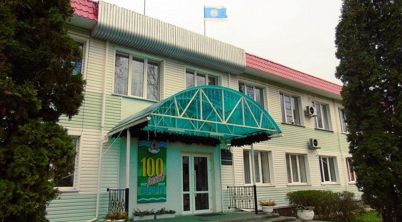 Бальнеогрязелечебница курорта «Миргород»