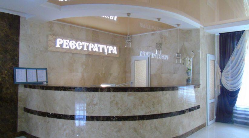 Бальнеогрязелікарня курорту «Миргород»