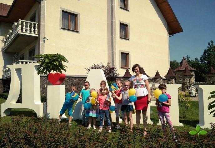 Відпочинок в Східниці з дітьми
